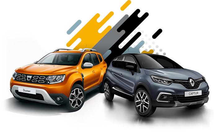Véhicules Renault et Dacia